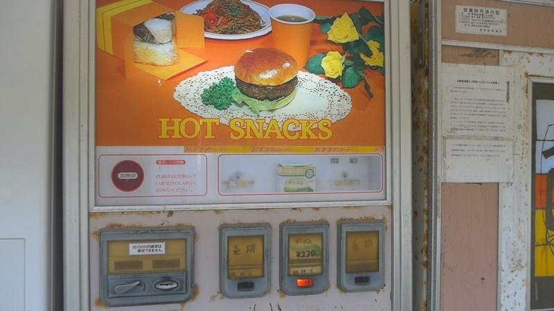 レトロ自販機 ハンバーガー